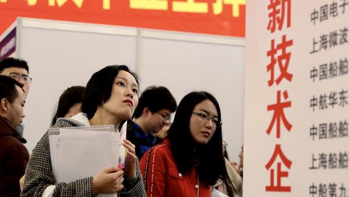 上海将对集成电路等重点领域人才探索给予住房、户籍支持图片
