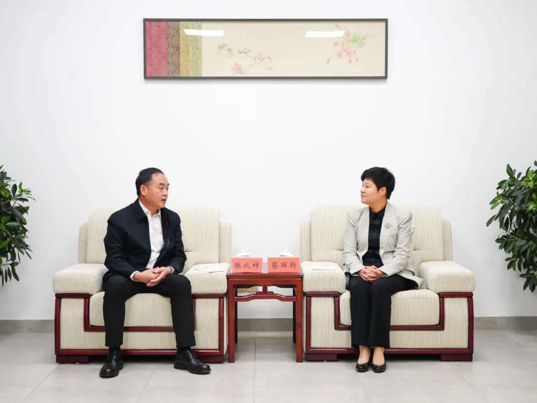 张兆祥会见淮安市委书记蔡丽新