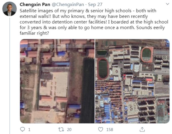 ▲迪肯大学国际关系副教授潘成鑫社交截图