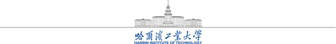 哈尔滨工业大学关于应对新疆喀什地区疫情反弹防控措施的紧急通知图片