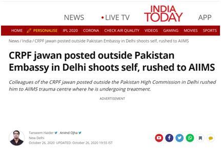 巴基斯坦驻印度高级专员公署外 1名印度士兵开枪自杀