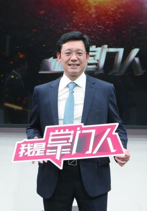 """新大正李茂顺:""""长跑""""要分阶段发力 更要尽力奔跑"""