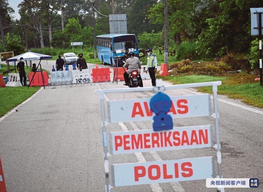 马来西亚万名警员接受隔离观察 已有200人确诊感染