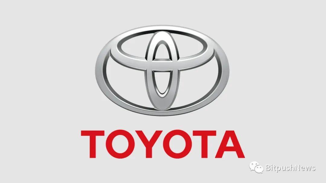 丰田汽车正同DeCurret交易所合作开发数字代币