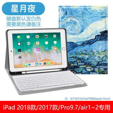 手感出的键盘适用于2018新款iPad Pro11寸蓝牙键盘a仅售218.00元