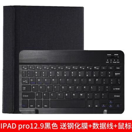 超高性价比适用于2019新款ipad air310.5保护套仅售278.00元