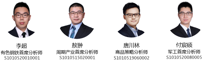 ST抚钢(600399):乘行业东风,高温合金龙头增量逻辑正在兑现
