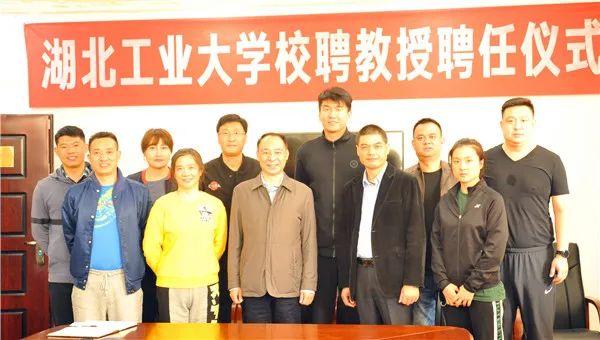 前国家男篮国手王磊,履新湖北工业大学特聘教授图片