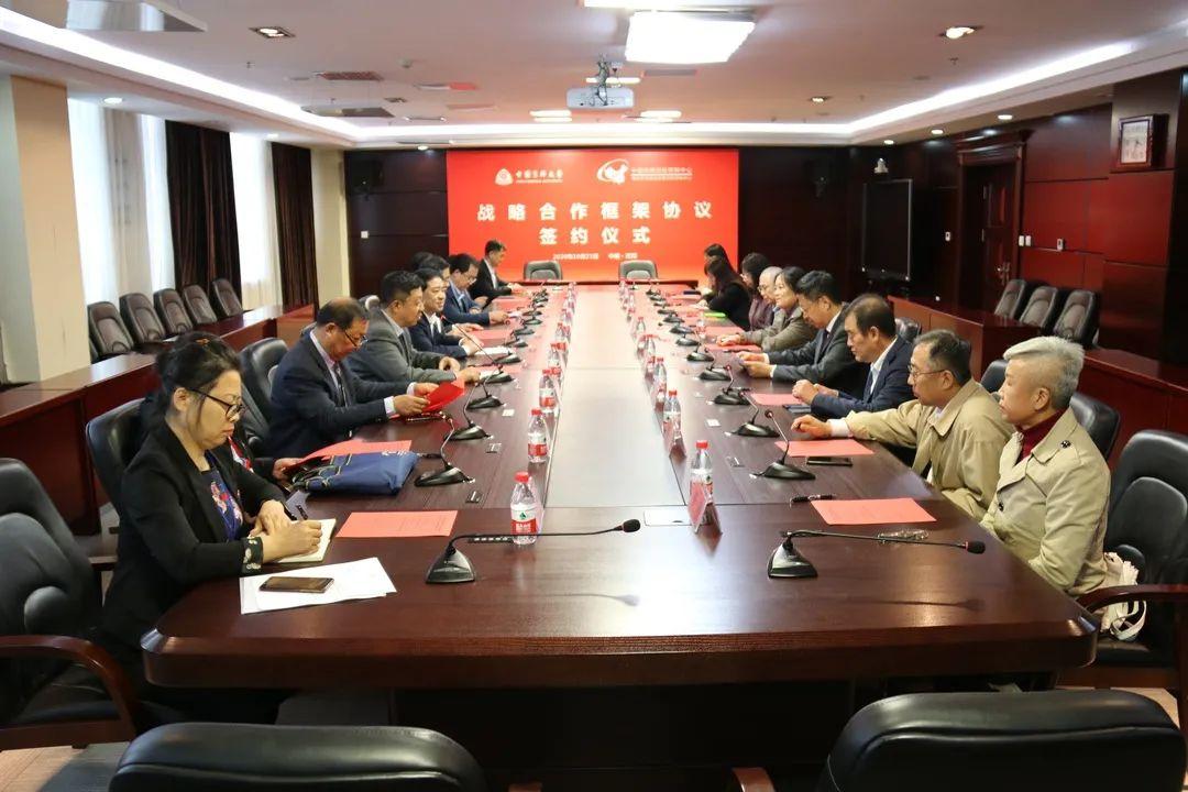 学校举行与中国疾病预防控制中心慢性非传染性疾病预防控制中心合作签约仪式图片