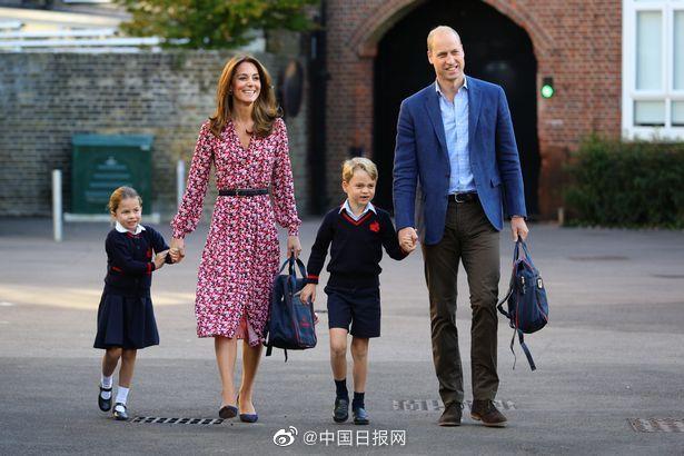 威廉王子夫妇招聘新管家:年薪16.6万元 要能保守秘密
