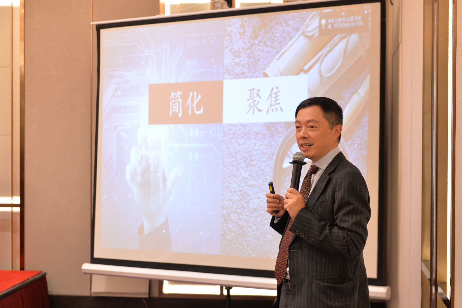 上海家化董事长潘秋生:股权激励深度绑定管理层和股东利益