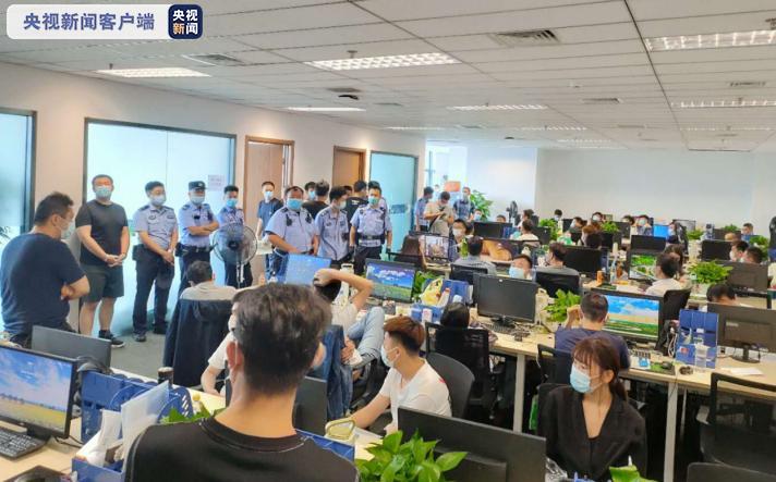 黑龙江: 大庆市公安局侦破特大跨境电信诈骗案