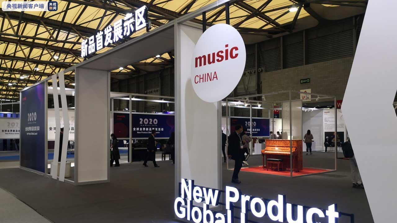 第十九届中国(上海)国际乐器展览会在沪举行 15个国家超1100家展商参展图片