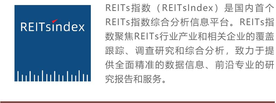 【REITs指数】协鑫能科申报发行基础设施公募REITs