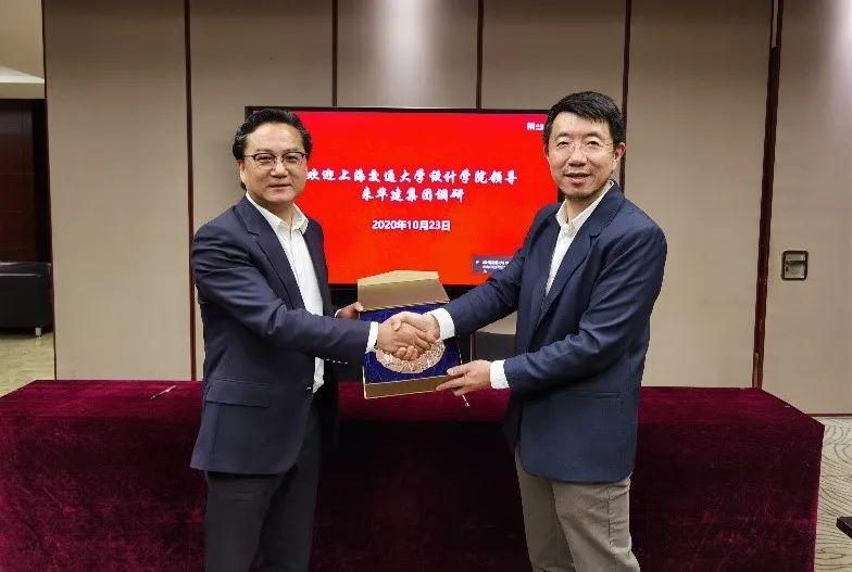 华建集团与上海交通大学设计学院签订校企合作备忘录