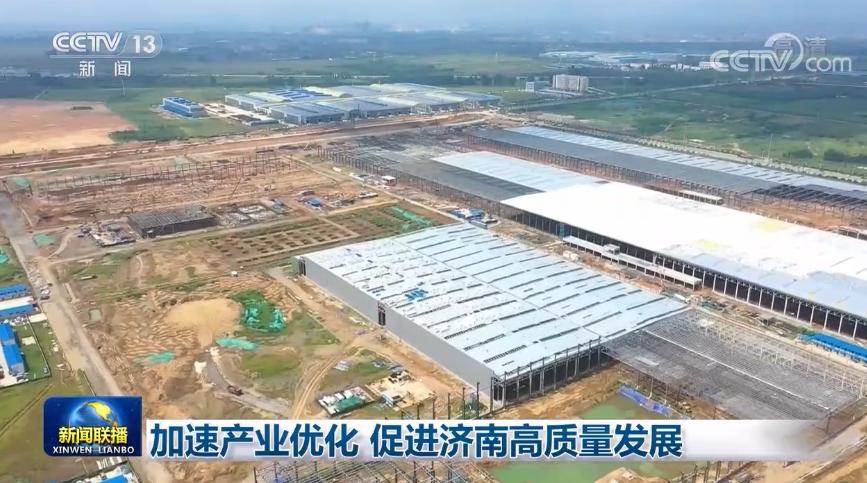 视频丨山东济南通过改善营商环境提升产业层次 全市GDP增长3.1%