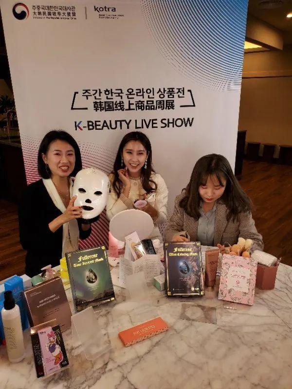 推进韩国线上商品周展的结果(第4周)图片