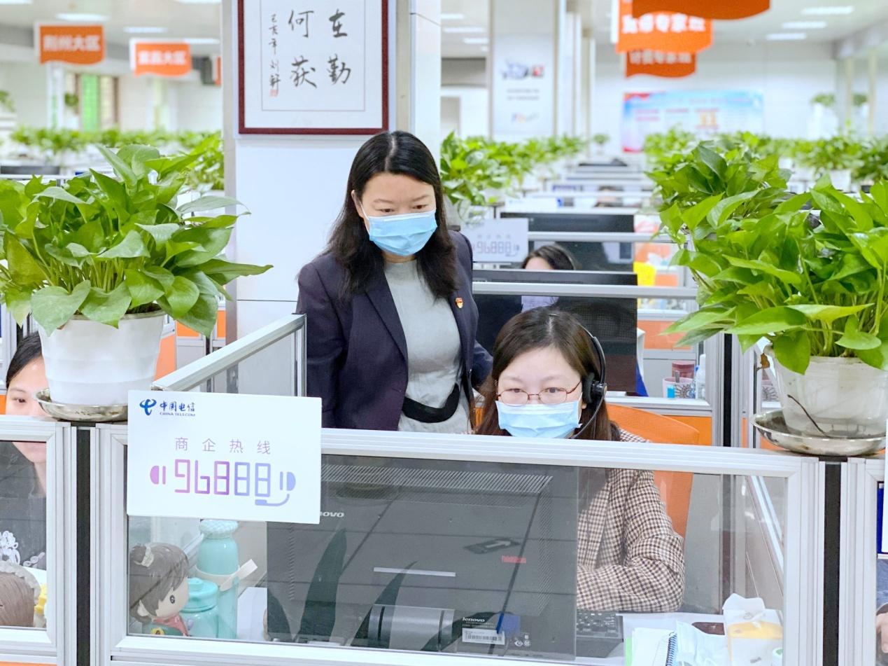 湖北电信启动96888商企热线助力全省中小企业振兴活力