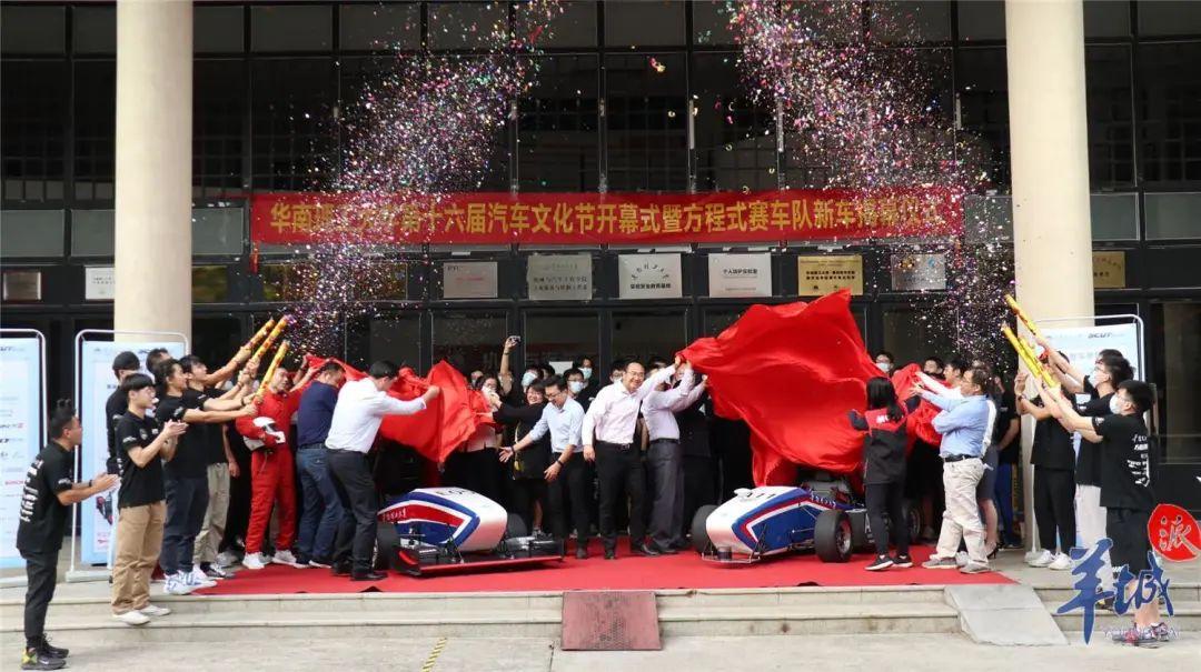 酷炫!华南理工最新自主设计制造电车与无人车诞生,11月将驰骋赛场图片