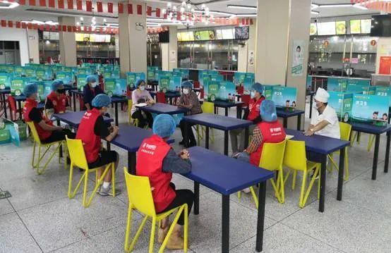 学生餐饮管理服务中心主动接受师生对 餐饮服务的监督图片