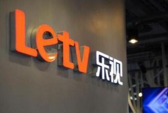 乐视视频被点名推送低俗小说等内容 董事长刘延峰知道吗?