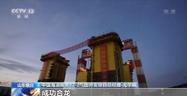 总重量达5.3万吨!全球首个万吨级半潜式储油平台主体建造完工