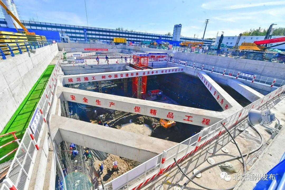 快讯!城市副中心这项大工程主体结构开建!主隧道9.2公里,11条道路将贯通图片