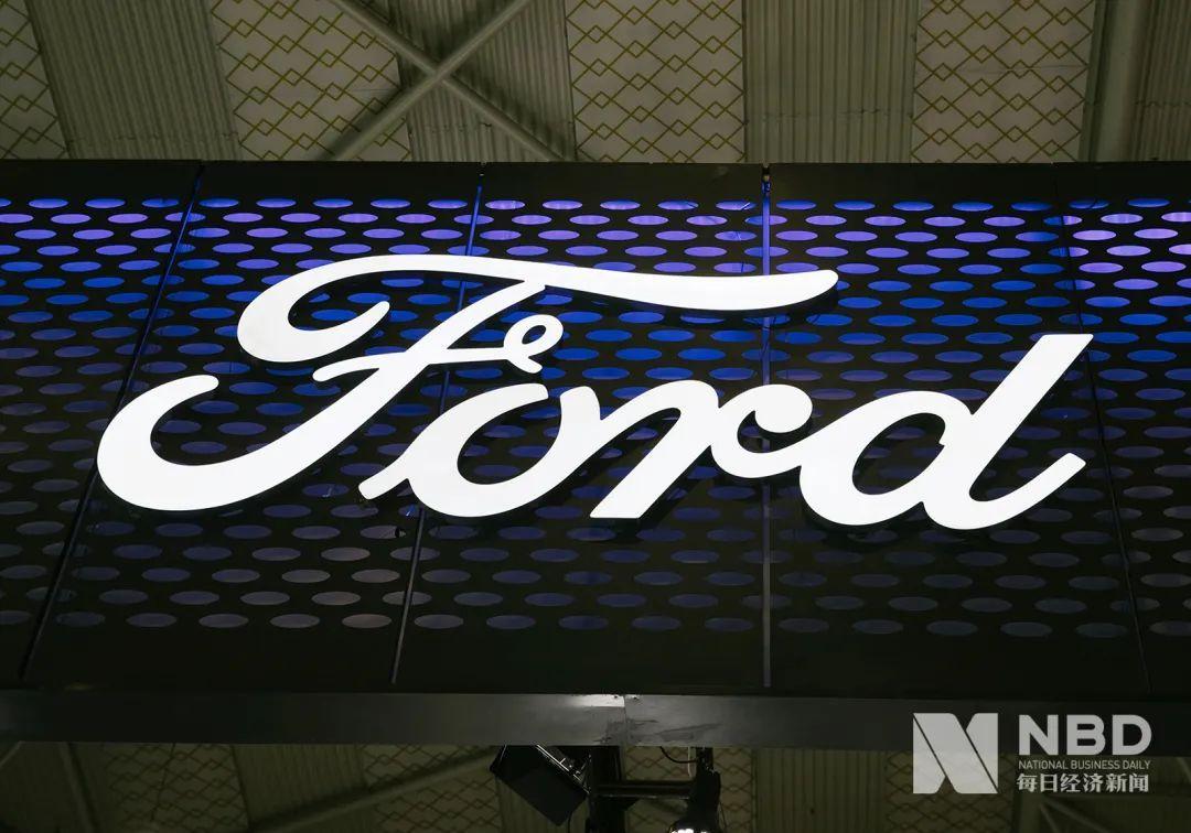 福特三季度净利润为24亿美元 在华销量同比增长25.4%