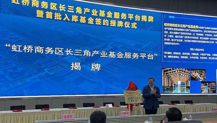 圖片來源:虹橋商務區管委會