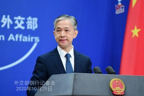 2020年10月29日外交部例行记者会(全文)图片