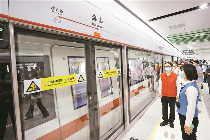 深圳四条地铁新线通车运营图片