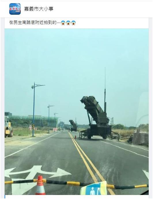 """台湾嘉义大马路上现导弹发射车!台媒:这是在进行""""联合防空作战训练""""图片"""