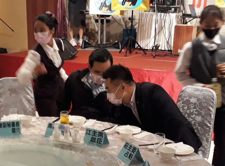 """台媒:马英九晚间火力全开 三骂民进党当局""""无耻""""!"""