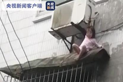 四川自贡一小孩从4楼坠落  警民携手护其平安