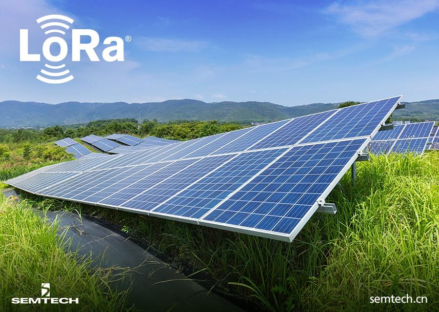 厦门四信利用LoRa提升光伏产业效益,建设更清洁的世界
