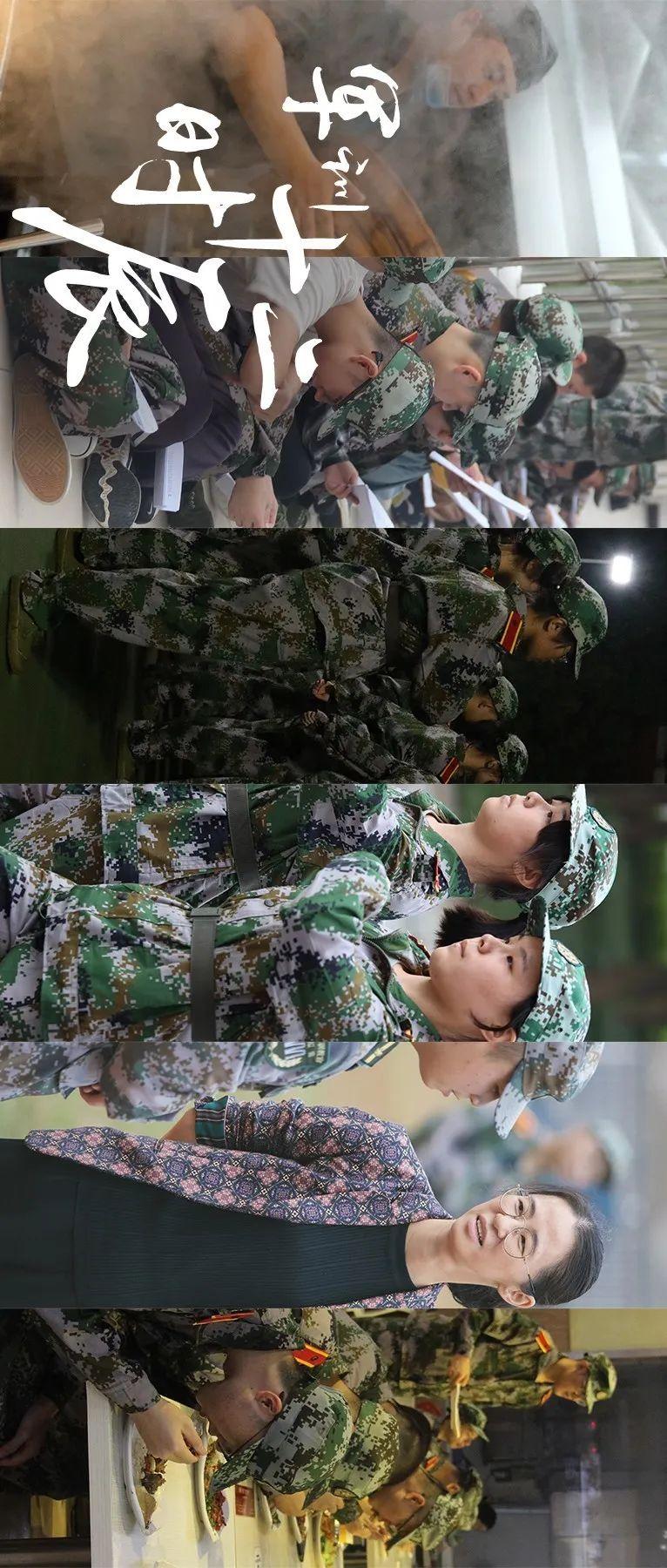 军训特辑 | 军训十二时辰图片