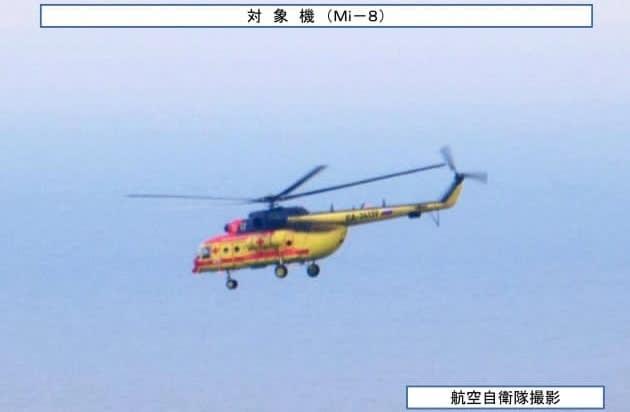 日防卫省:俄直升机侵犯日本领空 自卫队战机紧急升空