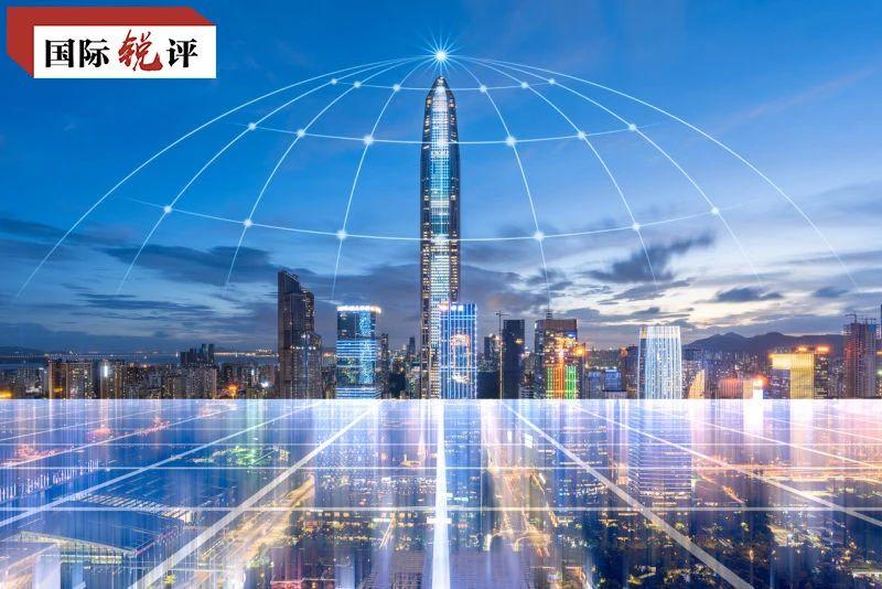 国际锐评:中国新发展格局为世界经济复苏增添动力图片