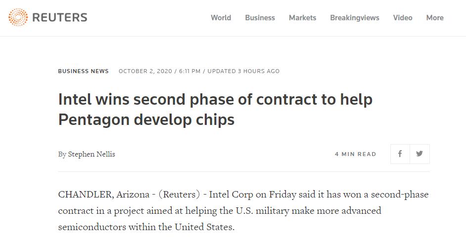 英特尔将协助美军方生产先进芯片