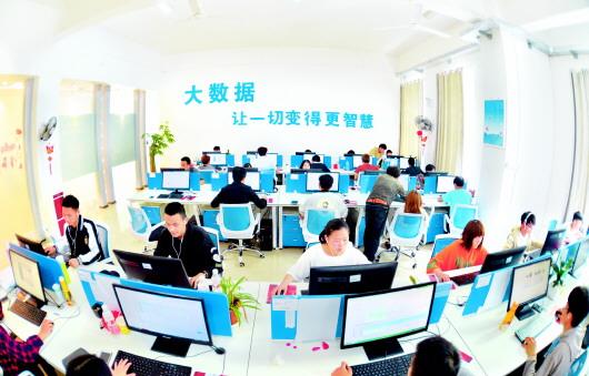 贵州:占先机抢红利 新基建激发新动能图片