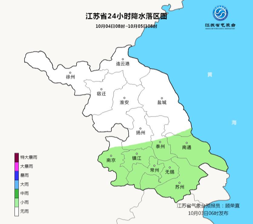 """""""十一""""假期第三天 江苏苏南局部暴雨图片"""