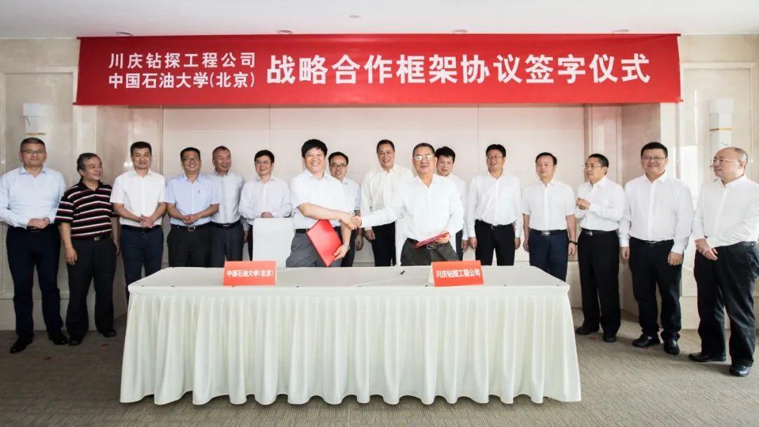 校长张来斌带队走访中国石油川庆钻探公司和中国石化西南油气分公司图片