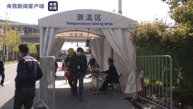 上海进博会实行最严防疫措施 各项安保措施已落实到位图片