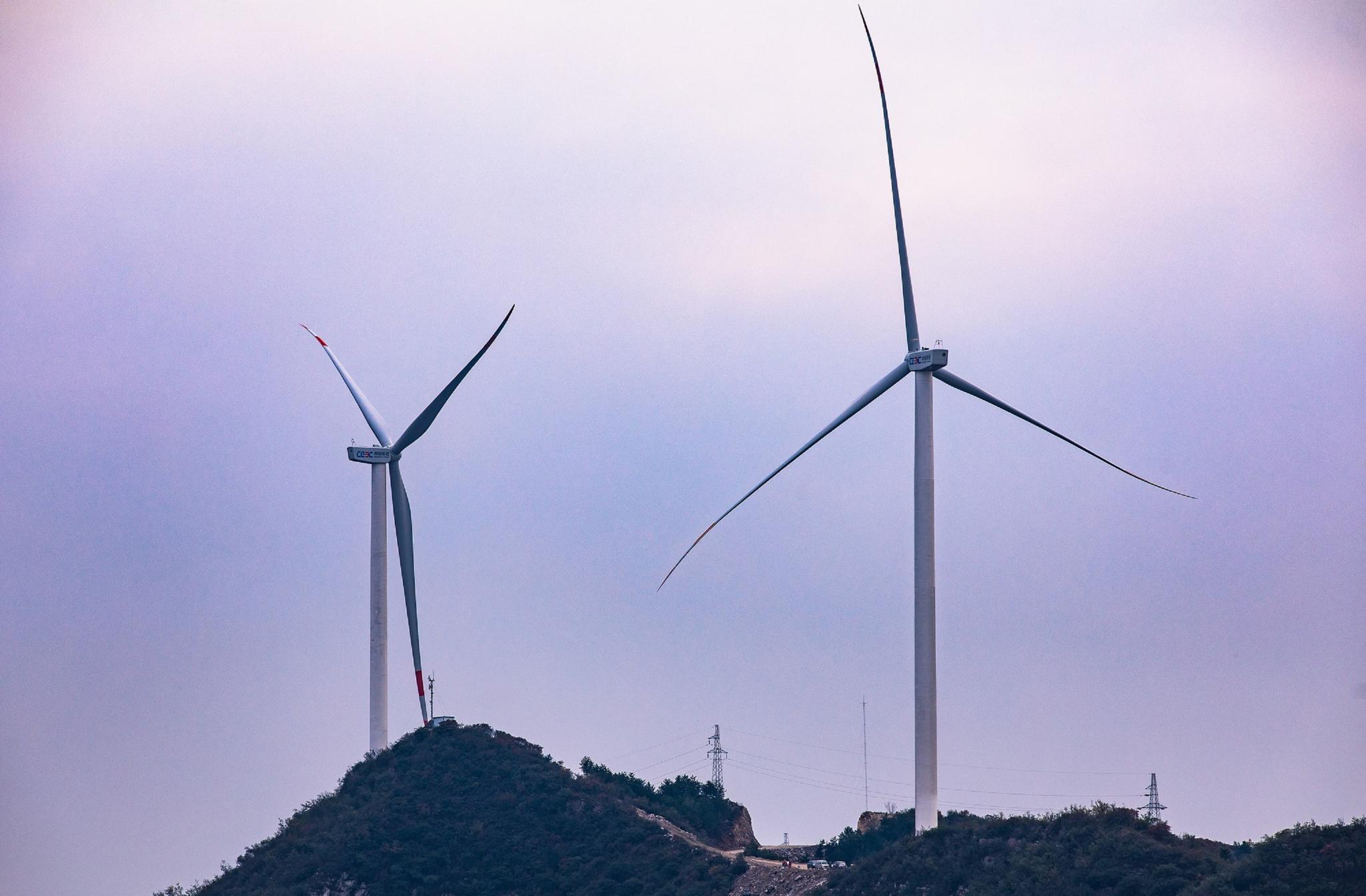 中国能建投资建设山西平定100兆瓦风电项目全容量并网发电