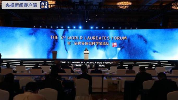 上海世界顶尖科学家发展基金会揭牌图片