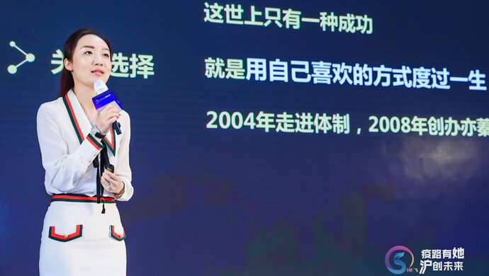 上海女性创业大赛最佳方案及项目揭晓,今年特设抗疫贡献奖图片