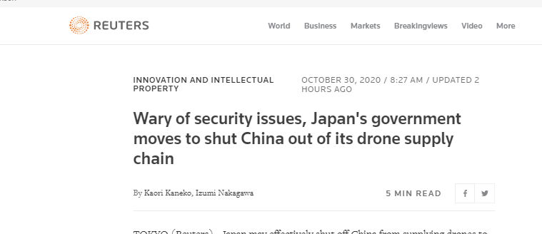 """又打""""国家安全""""幌子?消息人士:日本政府可能禁用中国产无人机图片"""