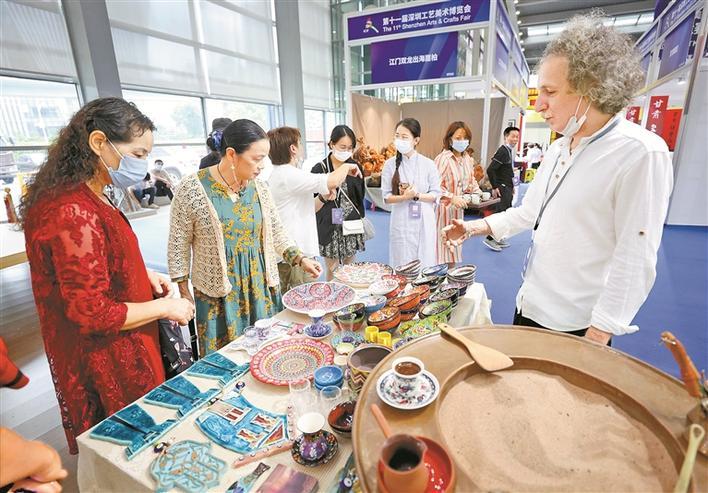 第十一届深圳工艺美术博览会开幕图片
