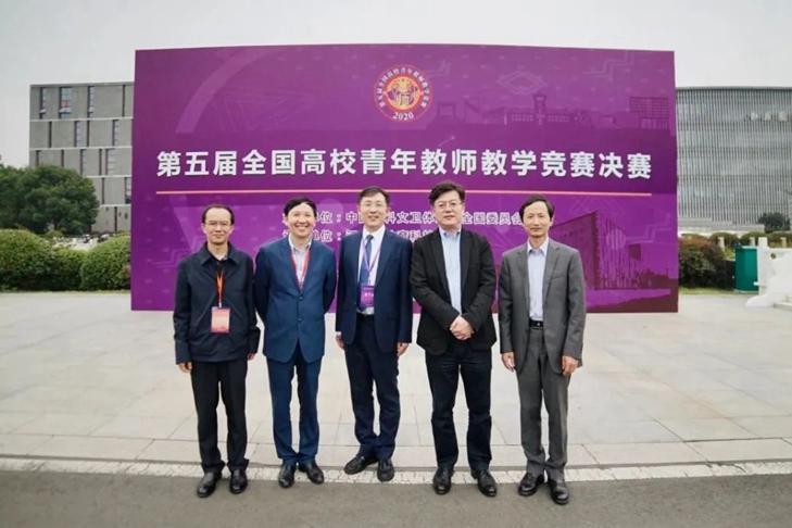 上海交通大学教师刘晓晶在第五届全国高校青教赛中获工科组一等奖
