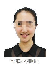 敲黑板!2021年全国硕士研究生招生考试重庆大学考点网上确认公告来啦!图片